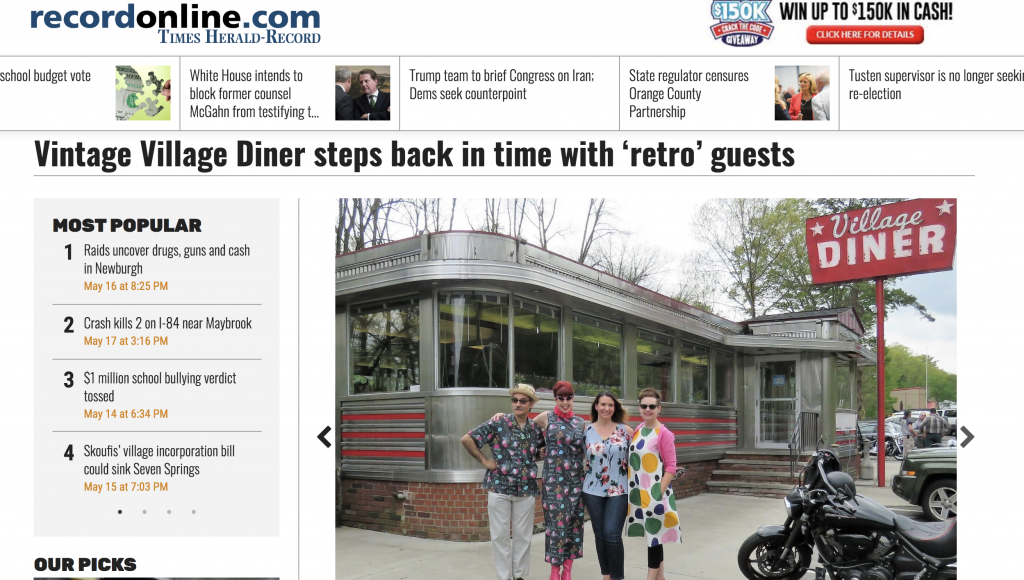 Record Online Village Diner Retro Roadmap